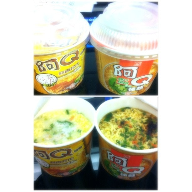 Last night in Taiwan; Taiwan's cup noodles for #supper!