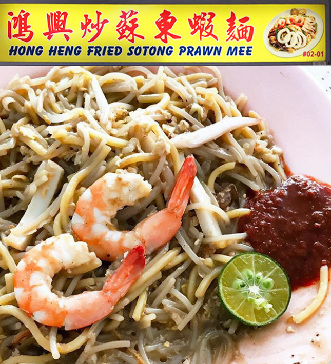 For Buzzworthy Fried Hokkien Mee
