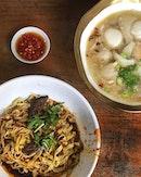 Ah Ter Fishball Noodle Bar (Lorong Telok)