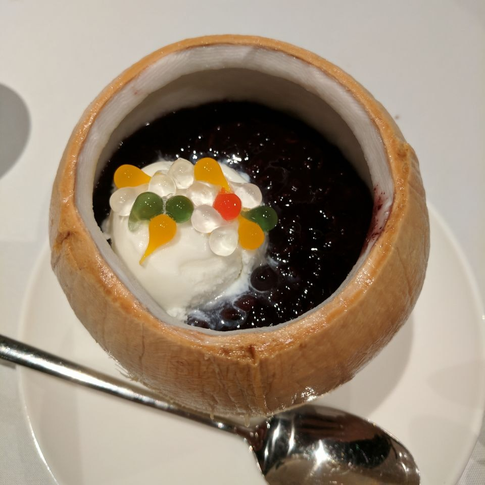 Pulut Hitam With Ice Cream In A Coconut!