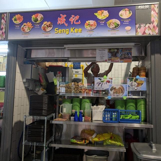 Seng Kee Fish Soup