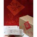 SunnyHills Limited Edition CNY2016 Design