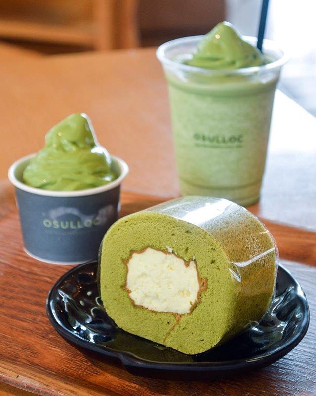 Osulloc Jeju Tea Garden