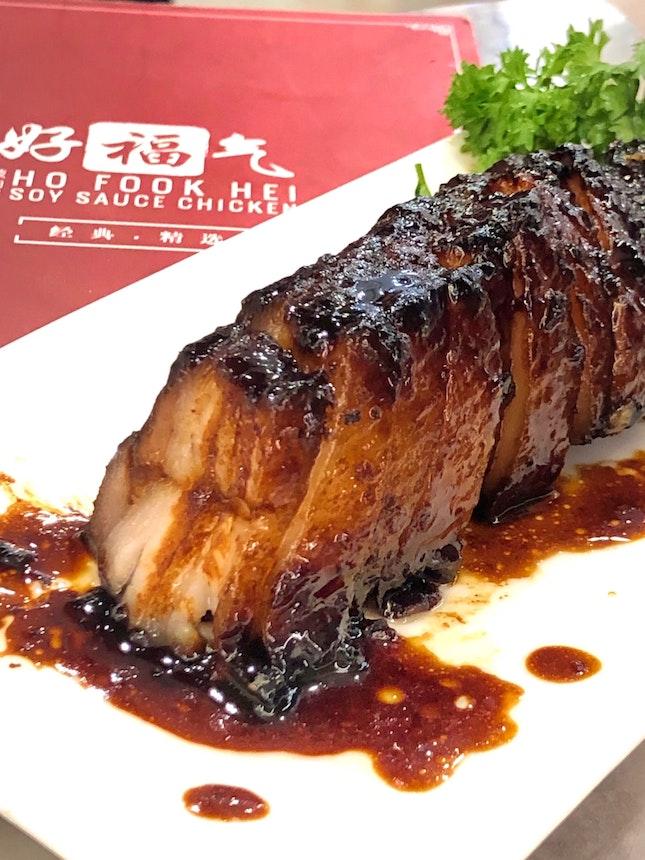 Honey Glazed BBQ Pork Belly