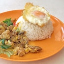Salted Egg Chicken Rice w/ Egg $5.7