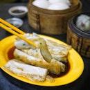 Pan-fried Chee Cheong Fun $5.2