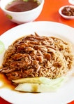 Lost & Found Duck Rice!