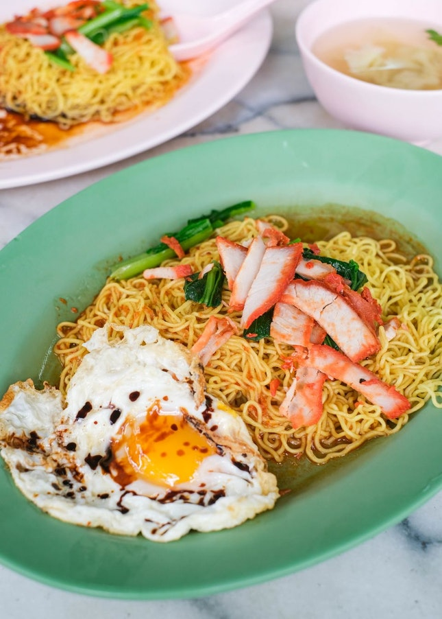 Old School Wanton Mee With A Sunny Side Up