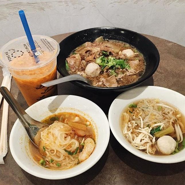 Satisfying #thai for dinner tonight!