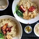 Thai Wonton Noodles