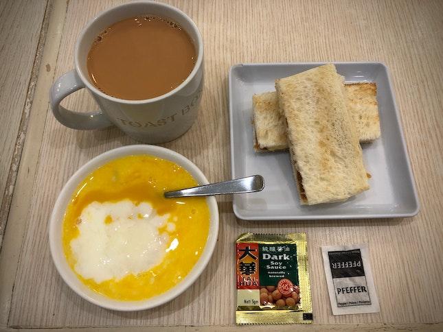 Kaya Butter Toast & Egg Set