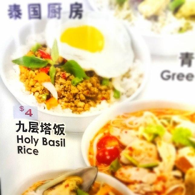 Singapore Food Bloggers List