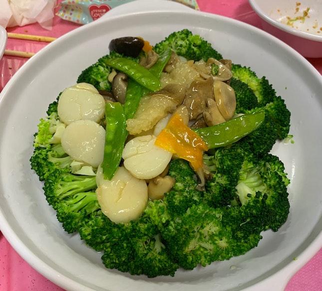Broccoli With Scallops & Mushroom