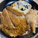 Pork Chop Curry Rice