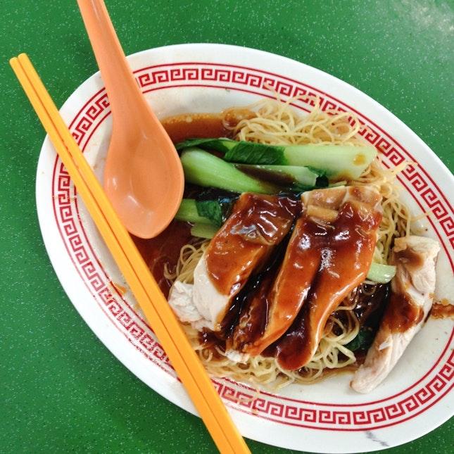 Soya Sauce Chicken Noodle