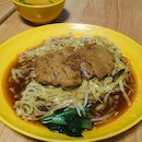 Chicken Cutlet Noodles