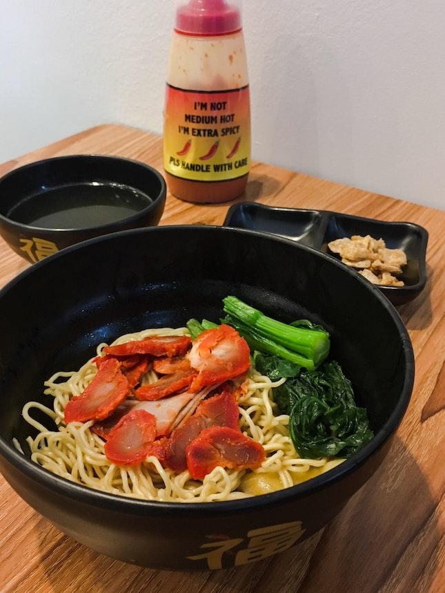 Wanton Noodles (Dry)