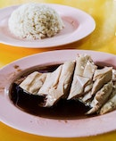 Tai Loke Hainan Chicken Rice