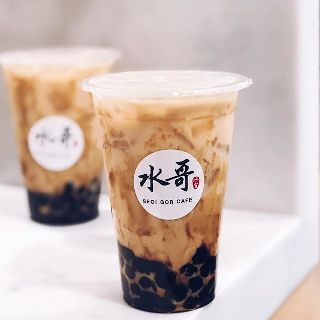 Bubble tea lovers, you don't wanna miss this delightful treat!