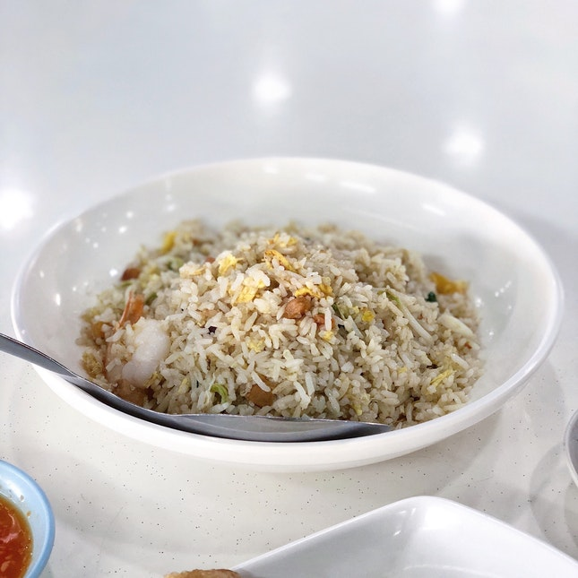 Salted Fish Fried Rice 咸鱼炒饭 [$4.50]