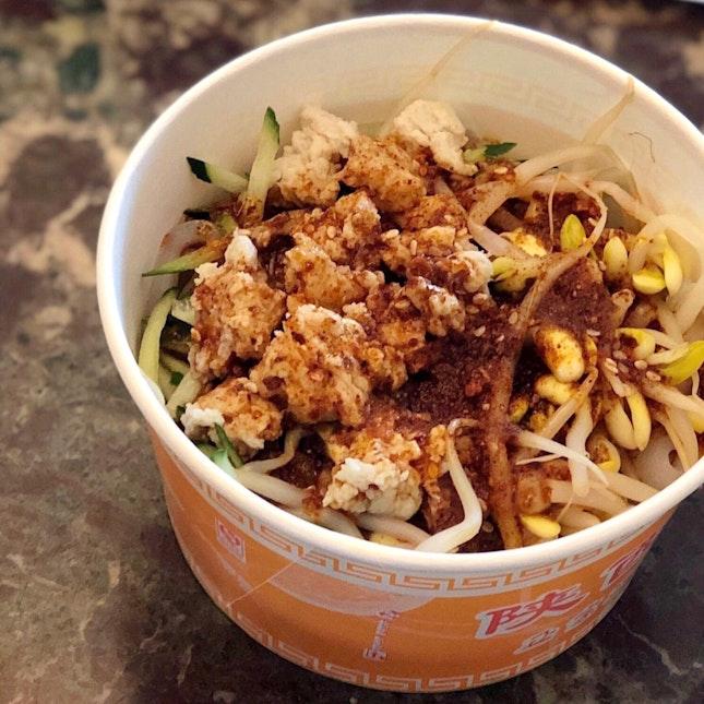 Shanxi Cold Noodles 陕西凉皮 [$3.50]