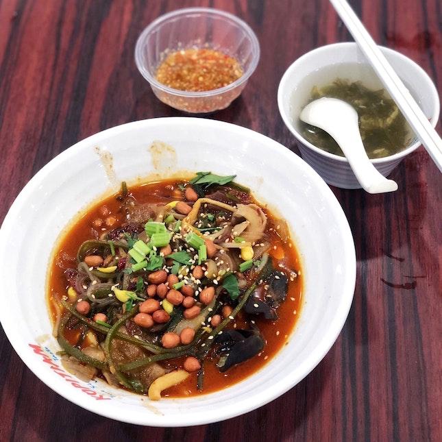 Spicy Soup Mao Cai [Price Varies]