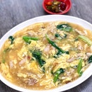 Hoy Yong Seafood Restaurant