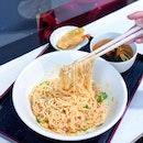 Mala Savory Noodle 麻辣香拌面 [$5]