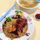 Char Siew Wanton Noodle [$3.80]