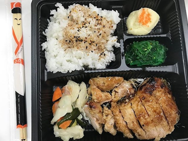 1-for-1 Bento Box for lunch at @umisushisg .