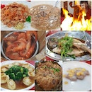 This year, our cny eve reunion dinner was at Penang seafood restaurant!