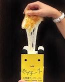 [1-for-1 Promo]Hokkaido Cheese Toast —$3.80.