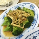 Broccoli with mushroom.
