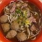 Authentic Hock Lam St Popular Beef Kway Teow Pte Ltd