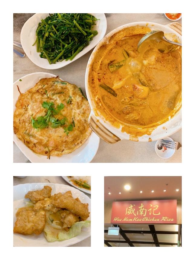 Curry Fish Head ($24) | Kang Kong ($12) | Furong Egg ($12) | Salted Egg Pork Ribs ($10)