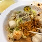 Song Kee Fishball Noodles - Tembeling