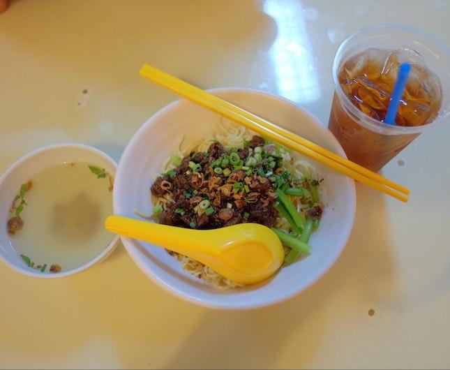 Indonesian Taste [ Singapore ]