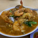 Big Prawn Hor Fan