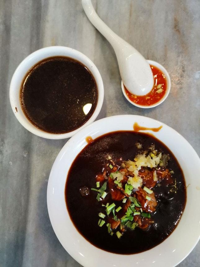 Sliced Beef Noodle - Dry ($6)