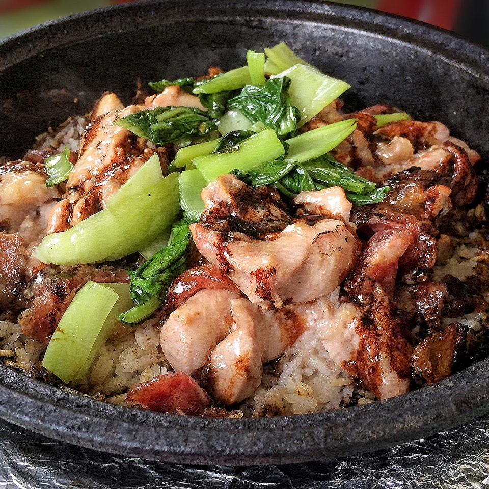 Zhao Ji Claypot Rice (Chinatown Complex Market & Food Centre)