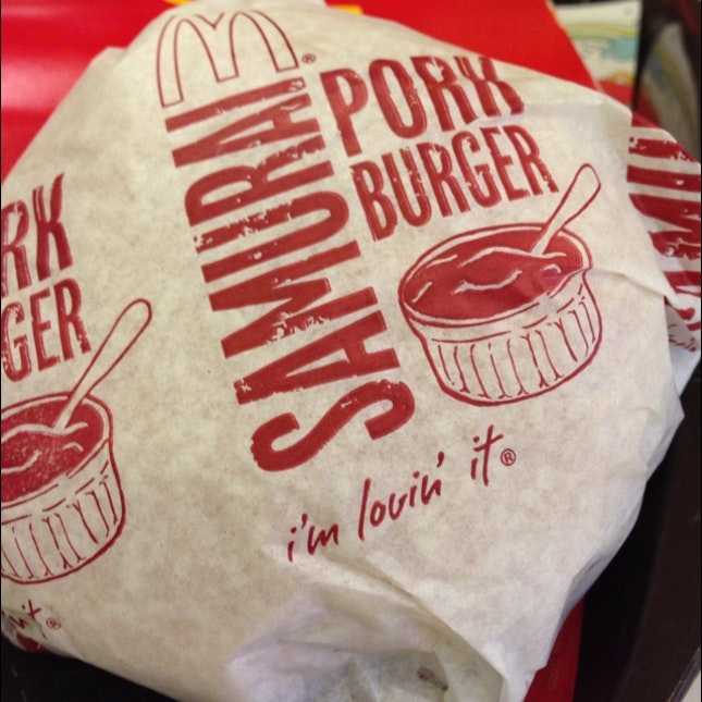 McD Samurai Pork Burger