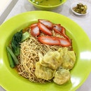 Eng Kee Noodle House