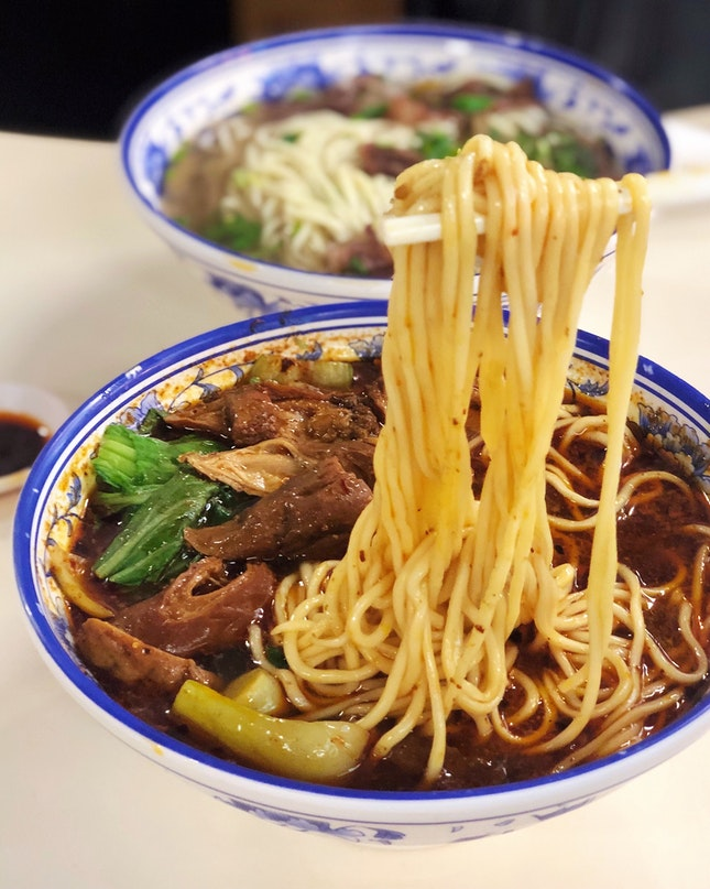 Hot & Spicy Intestine La Mian ($5)