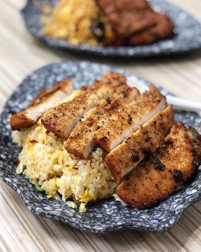 X.O Fried Rice with Pork Cutlet ($6.80)