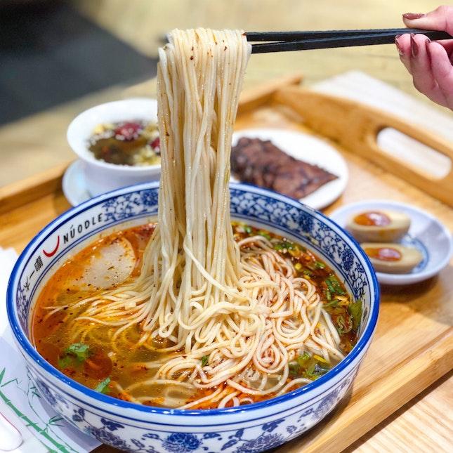 Chinese Cuisine / Mala