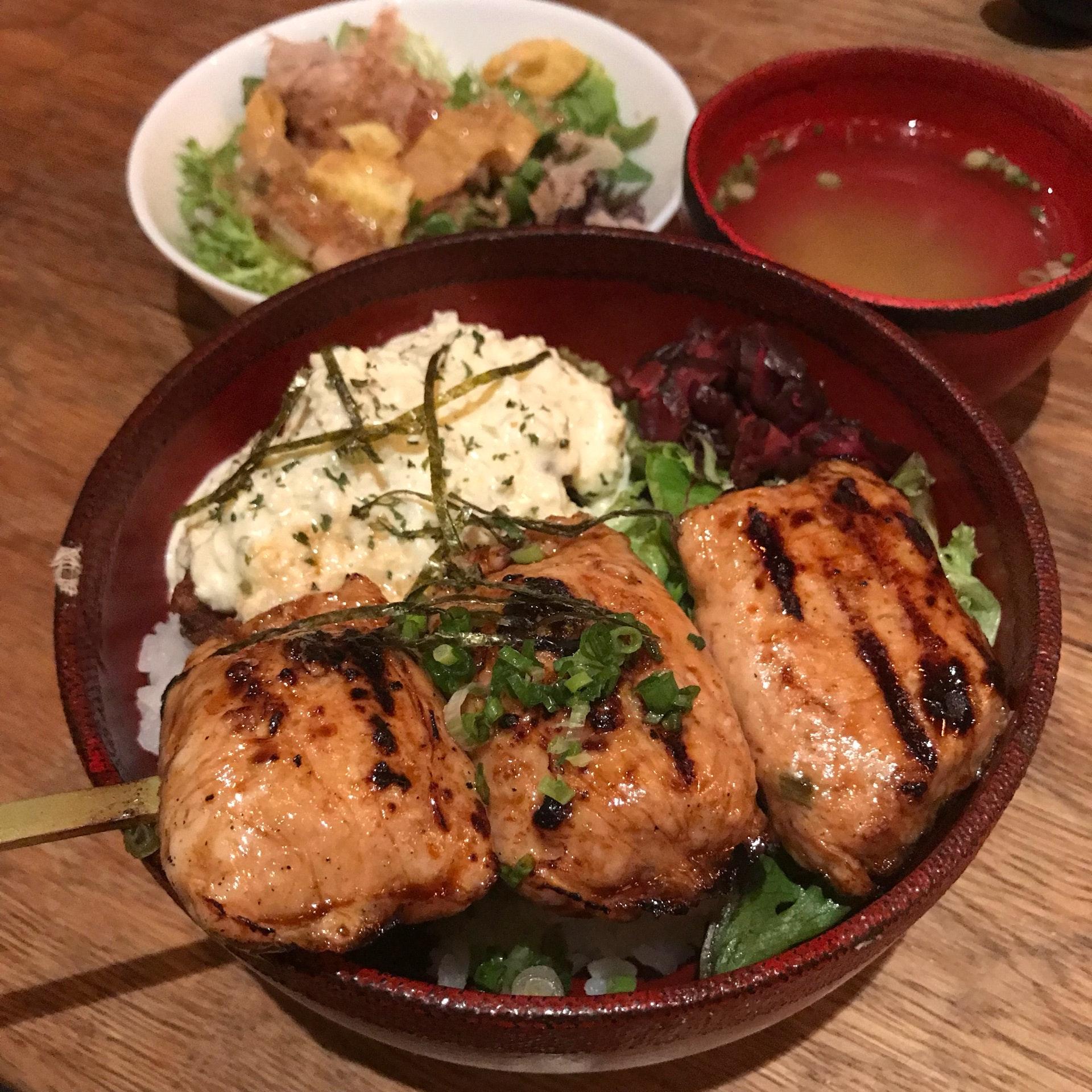 Japanese Oishii!