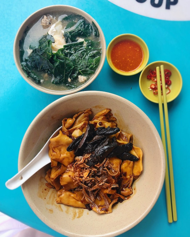 """Found A """"Mee Hoon Kway"""" In Joo Chiat That I Like ($4)"""