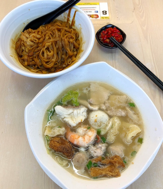 """I Like The Dry Version Of Their """"Superior Soup With Ipoh Hor Fun"""" ($9.50)"""