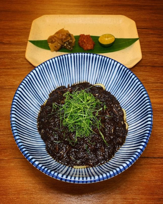 Buah Keluak Oxtail Ragu With Egg Noodles
