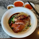 The Char Siew Is What You Need To Try Here.